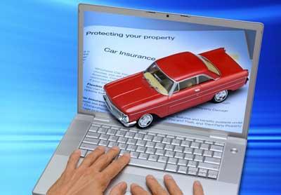 Оформление страховки на автомобиль в интернете