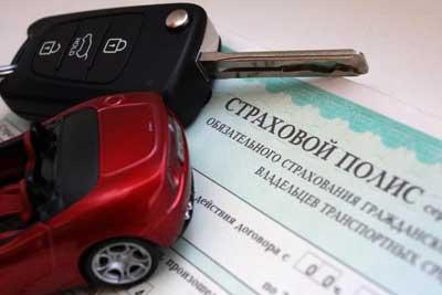 Рынок автомобильного страхования в России
