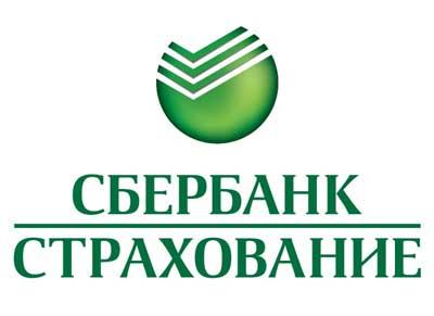 Страхование жизни в ООО СК Сбербанк