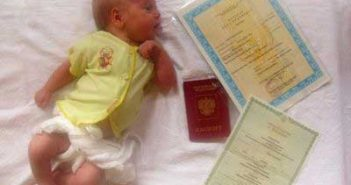 Полис медицинского страхования для новорожденных