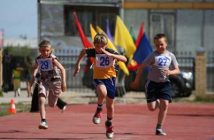 Спортивная страховка для ребенка