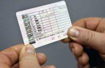 Нужна ли замена полиса ОСАГО при смене водительских прав