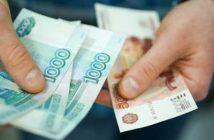 Подробно о страховых взносах в социальные фонды
